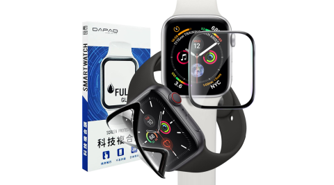 DAPAD for Apple Watch 40mm 3D曲面科技複合膜