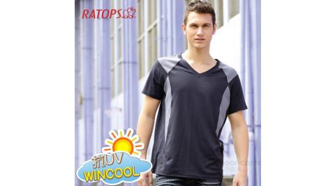 【瑞多仕 RATOPS】WINCOOL 男款 輕量透氣彈性涼感衣.短袖V領T恤.運動休閒衫.排汗衣 /DB8530 黑色