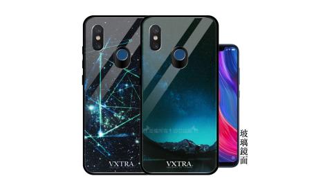 VXTRA 小米8 玻璃鏡面防滑全包保護殼 手機殼 有吊飾孔 星空系列