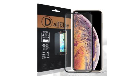 全膠貼合 iPhone Xs Max 6.5吋 3D滿版疏水疏油9H鋼化頂級玻璃膜(黑) 玻璃保護貼