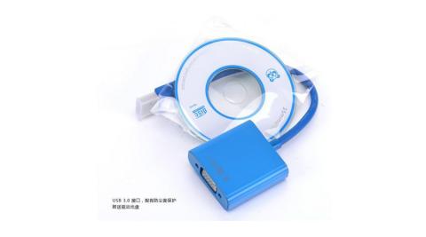 i-wiz USB3.0 VGA外接式顯示卡 (WIN7-10)