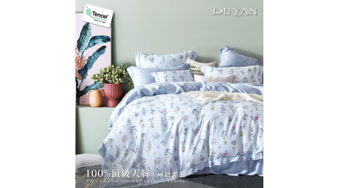 《DUYAN 竹漾》天絲雙人床包三件組 - 花祈光微