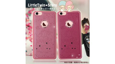 三麗鷗授權KiKi&LaLa雙子星 iPhone 7 4.7吋 i7星鑽金莎手機殼(水中漫遊)