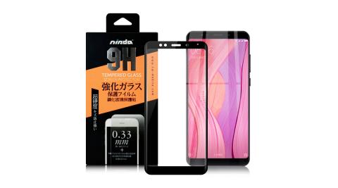 NISDA for Xiaomi 紅米 5 滿版鋼化0.33mm玻璃保護貼-黑
