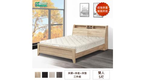 IHouse-長島 插座床頭、田園風床底、日式護脊硬床 三件組 雙人5尺