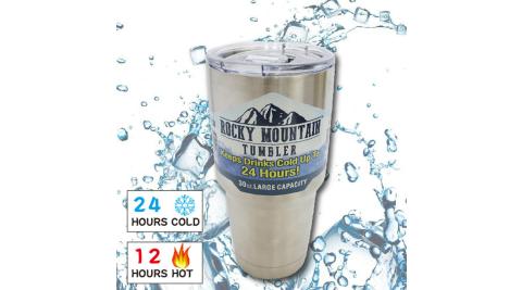 超酷極冷冰炫杯 900ml