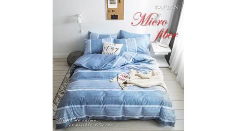 《DUYAN 竹漾》台灣製天絲絨雙人加大四件式鋪棉兩用被床包組- 洄游萊茵
