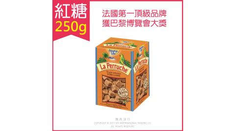 【法國LA PERRUCHE鸚鵡牌】琥珀紅糖 250g/盒 黃方糖 蔗糖(砂糖/黑糖蜜/蜂蜜糖漿/咖啡/紅茶/餅乾)