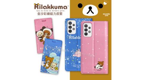 日本授權正版 拉拉熊 三星 Samsung Galaxy A32 5G 金沙彩繪磁力皮套