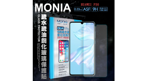 MONIA 華為 HUAWEI P30 日本頂級疏水疏油9H鋼化玻璃膜 玻璃保護貼(非滿版)