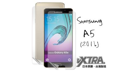 VXTRA 三星 Samsung Galaxy A5 (2016) 5.2吋 高透光亮面耐磨保護貼(正反雙膜)