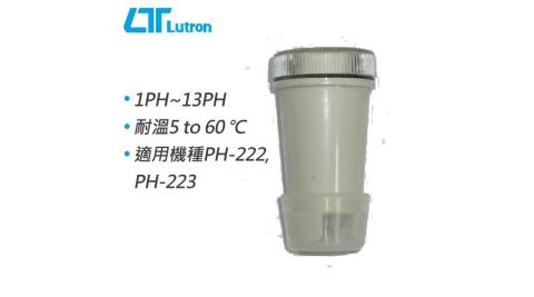 Lutron路昌 PH-222專用替換頭 PE-12