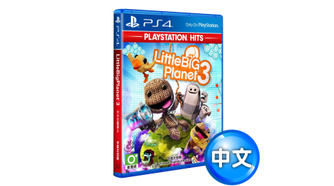 PS4 Hits精選 小小大星球 3-中英文合版