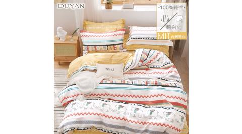 《DUYAN 竹漾》台灣製100%精梳純棉雙人加大床包三件組- 德里之旅