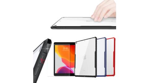 XUNDD for iPad 10.2吋 2019 安全防摔保護殼+鋼化9H玻璃 組