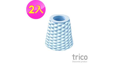 (兩入)日本Trico 菱格珪藻土牙刷架(藍)