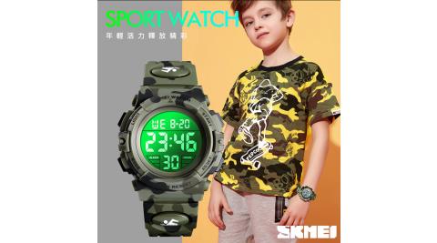 【SKMEI】LED七彩多功能防水電子錶(1548)
