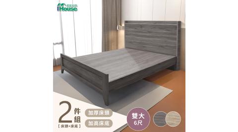 IHouse-楓田 極簡風加厚床頭房間2件組(床頭+鄉村底)-雙大6尺