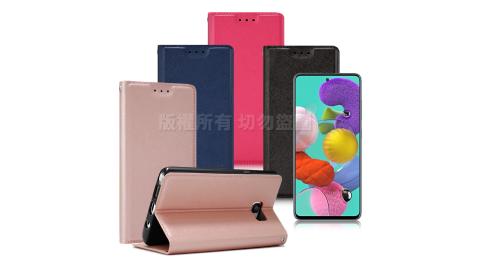 Xmart for 三星  Samsung Galaxy A51 鍾愛原味磁吸皮套