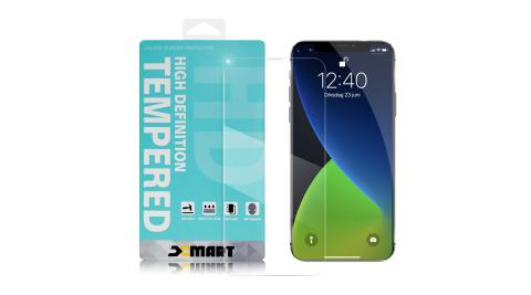 Xmart for iPhone 12/12 Pro 6.1吋 薄型 9H 玻璃保護貼-非滿版-2入組
