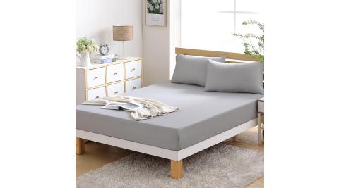 LAMINA 條紋灰 綠能涼感紗抗菌針織枕套床包組(雙人)