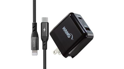 TENGWEI Type-C To Lightning PD MFi 認證快充線+HANG Type-C USB-A雙孔 PD+QC 4.0 3.0充電器-黑色組