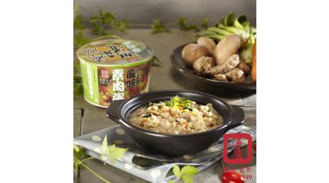 《源順》真粥道風味素肉粥(60gx12碗)