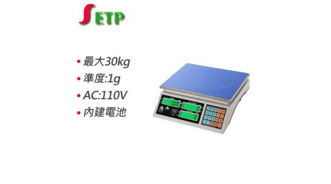 松展 30Kg電子磅秤 AC101-30