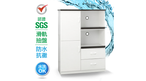 IHouse-SGS 防潮抗蟲蛀緩衝塑鋼二門二抽二拖置物電器櫃(寬97深43高124CM)