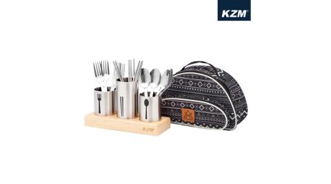 【KAZMI】不鏽鋼餐具收納罐組 餐具收納 露營 野餐 湯匙 筷子
