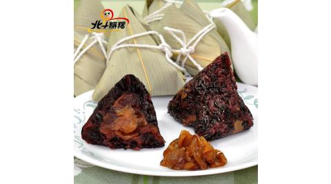 預購北斗麻糬紫米桂圓紅豆粽6粒盒共兩盒