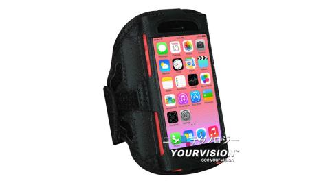 iPhone 5s 5c 專用運動防護臂套