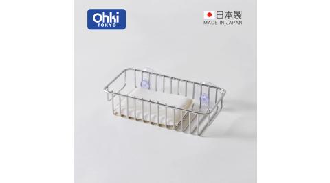 【日本大木金屬】Outline 日製究極鏤線18-8不鏽鋼壁掛式海綿瀝水架 (廚房浴室通用)