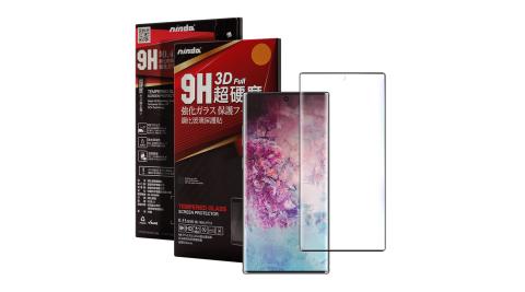 NISDA for 三星 Samsung Galaxy Note 10+ 滿版3D框膠指紋解鎖版鋼化玻璃貼-黑