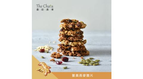The Chala 全素裸食燕麥脆片 薑黃口味 (230g*1)