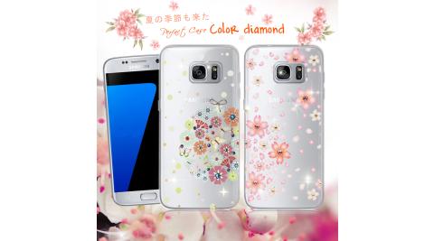 PGS 三星 Samsung Galaxy S7 5.1吋  奧地利水晶軟式手機殼