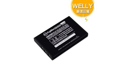 WELLY Fujifilm NP-60 / NP60 高容量防爆相機鋰電池 FinePix 50i 60i F401 F601Z M603 F410
