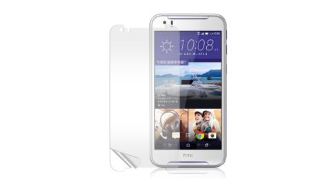Monia 宏達電 HTC Desire 830 5.5吋 高透光亮面耐磨保護貼