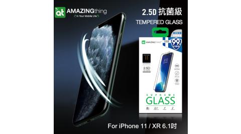 AT iPhone 11 / XR 6.1吋 共用款 2.5D抗菌級SGS認證 滿版鋼化玻璃膜(黑)