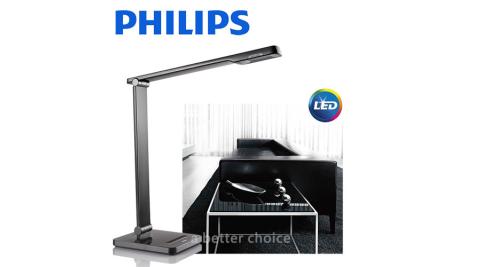 【飛利浦 PHILIPS LIGHTING】CALIPER 晶皓 (71666) LED 檯燈 - 黑