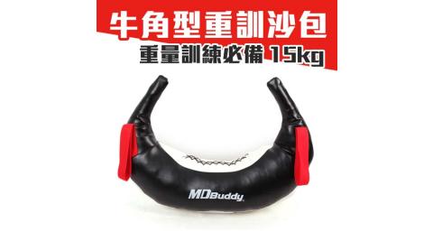 MDBuddy 牛角型重量訓練沙包 - 健身 肌力訓練 隨機@6017301@