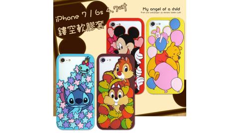 迪士尼Disney正版授權 iPhone 7 / 6s / 6 4.7吋 鏤空軟膠套
