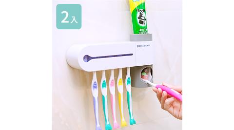 【家適帝】多功能紫外線牙刷消毒防蟑收納架 (贈自動擠牙膏器) 2入