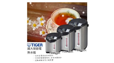 【TIGER 虎牌】日本製 5L超大按鈕電熱水瓶(PDU-A50R)