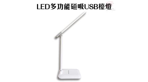 2組20顆LED多功能磁吸USB檯燈/附充電線/桌燈