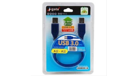 USB 3.0 A公-A公 30公分