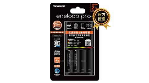 【Panasonic 國際牌】BQ-CC55 疾速智控 4 槽充電器+ eneloop pro 鎳氫充電電池 4號 2顆套裝