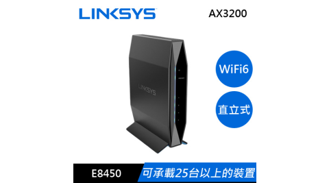 Linksys 雙頻 E8450 WiFi 6 路由器(AX3200)