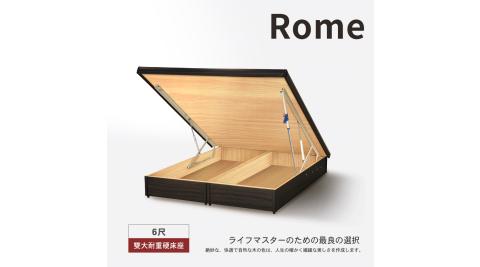 IHouse-羅馬 新型安全裝置後掀床架 雙大6尺