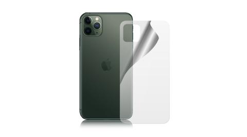 NISDA for iPhone 11 Pro Max 6.5吋 背面霧面防眩保護貼(背面使用)-非滿版2張